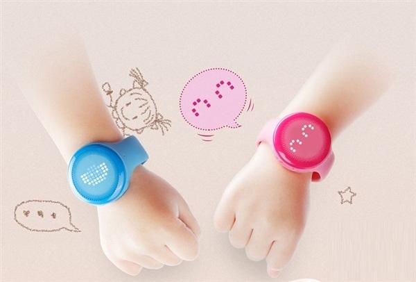 Xiaomi lanza un reloj inteligente para niños